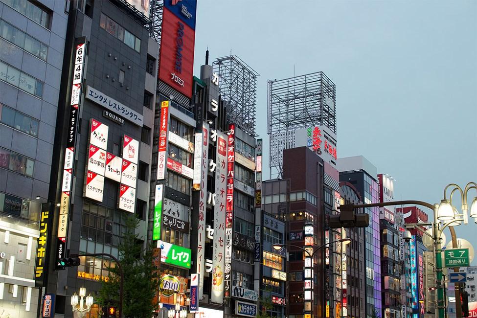 Yasukuni Dori Street, Shinjuku-distriktet
