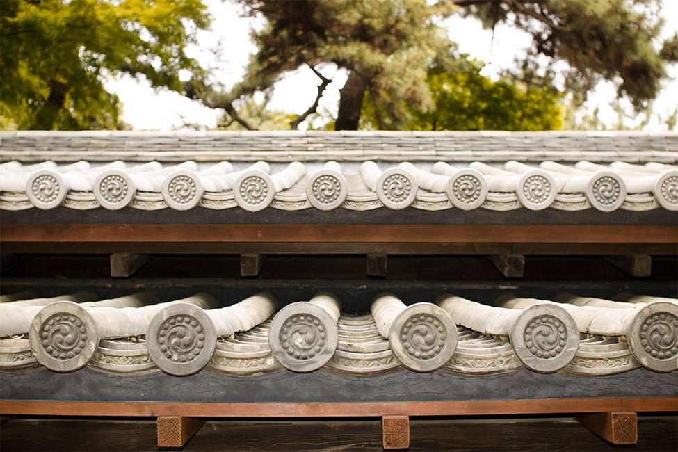 Ninomaru Gardens, Tokyo Imperial Palace