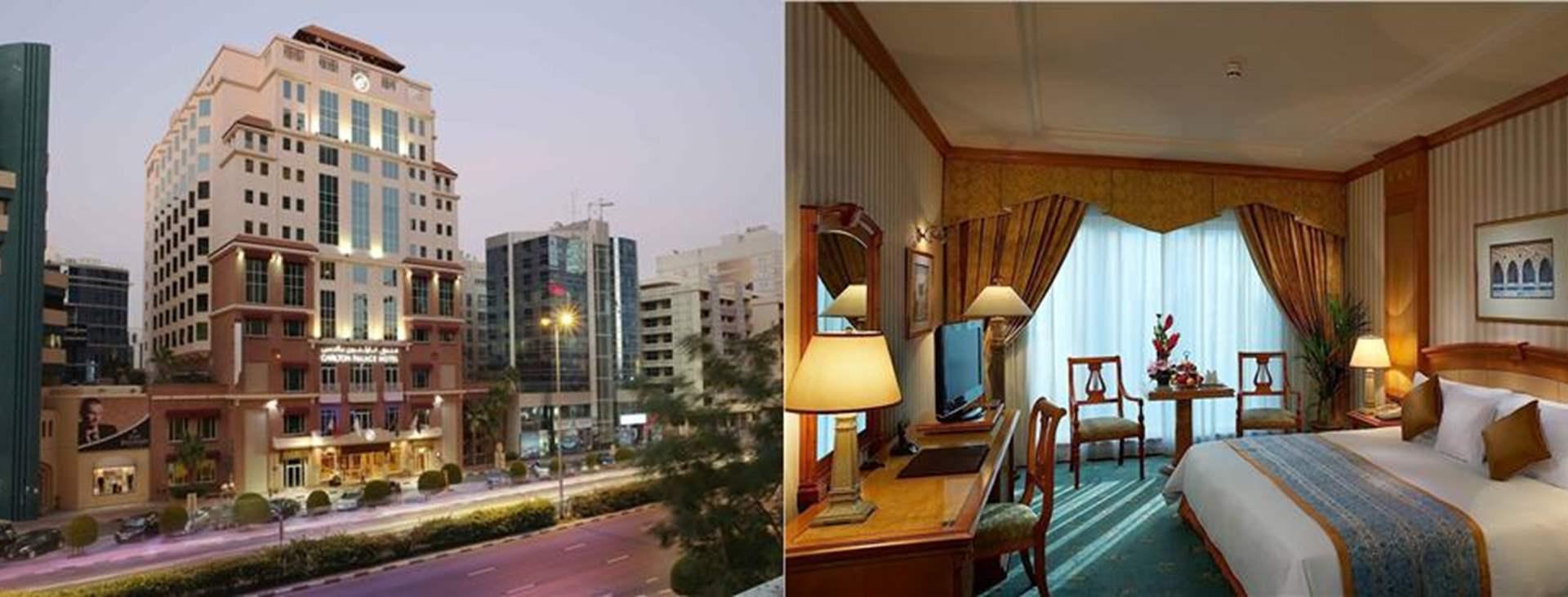 Carlton palace hotel дубай купить недвижимость в великобритании