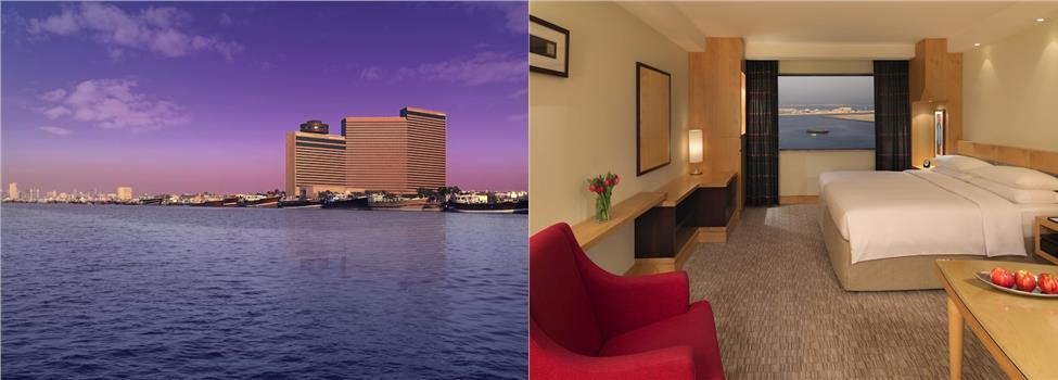 Hyatt Regency Dubai, Deira, Dubai, Förenade Arabemiraten