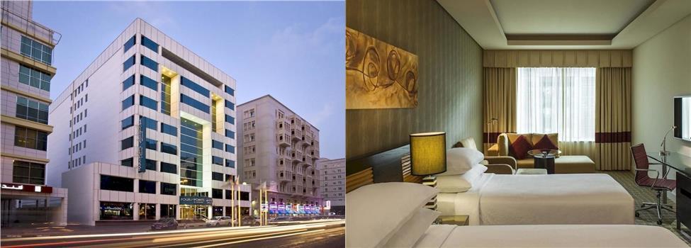 Four Points by Sheraton Bur Dubai, Bur Dubai, Dubai, Förenade Arabemiraten