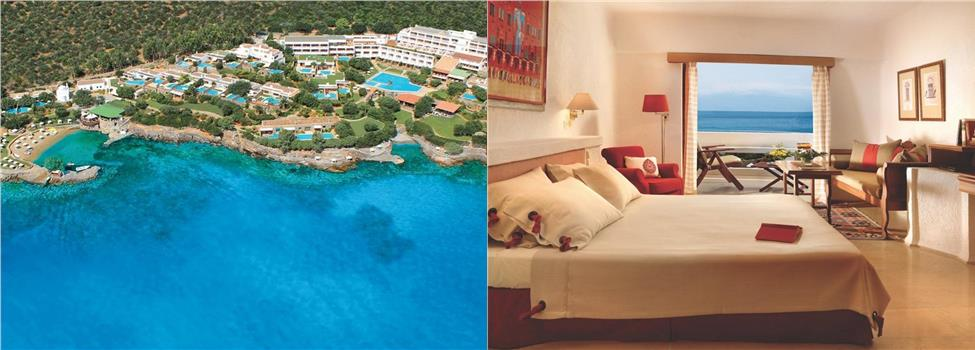 Elounda Mare Hotel, Elounda, Kreta, Grekland