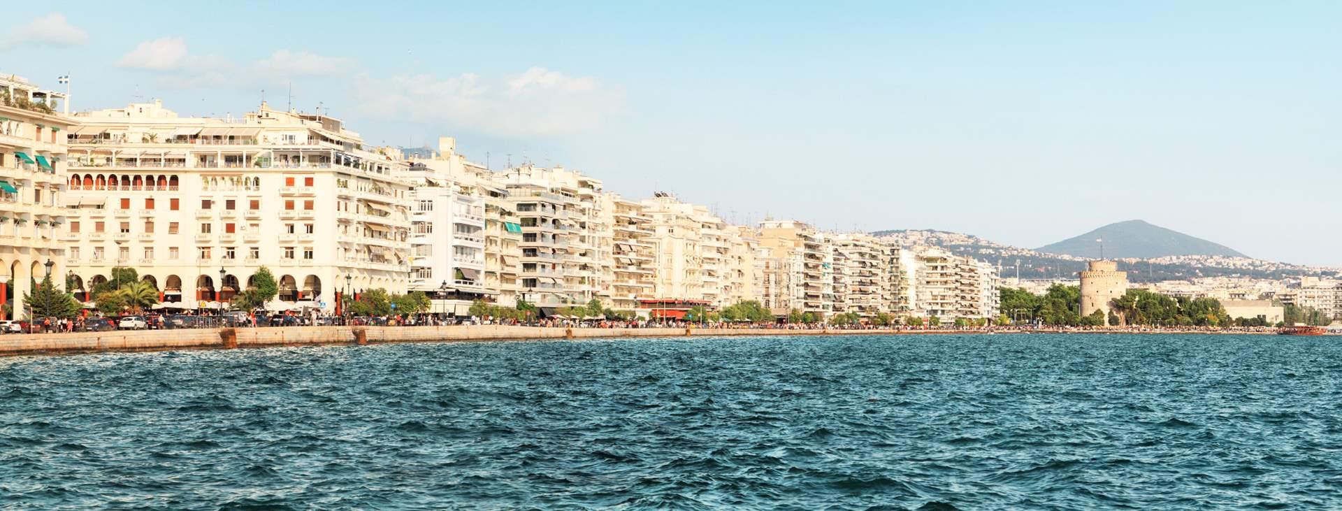 Resor till Thessaloniki i Grekland